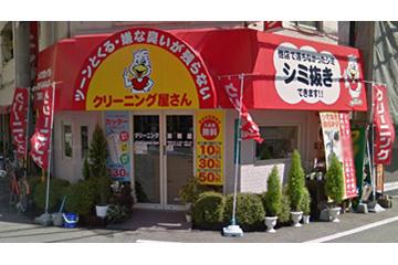 えびす本町店